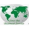 SINO BIZ (CHINA) BUSINESS SERVICE CO., LTD.