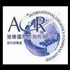 ACR INTERNATINAL LOGISTICS CO.,LTD