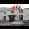 SHANXI WEIGAO PETROLEUM DRILLING TOOLS CO., LTD