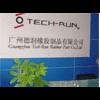 GUANGZHOU TECH-RUN RUBBER PARTS CO.,LTD
