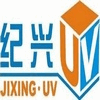 SHENZHEN JIXINGYUAN PAINTING EQUIPMENT CO.,LTD