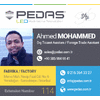 PEDAS LED LIGHTING COMPANY