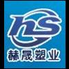 HURSHIN PLASTICS CO.,LTD