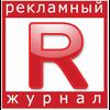 UKRAINIAN ADVERTISING JOURNAL