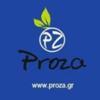 PROZA - DESKIOTIS PERIKLIS