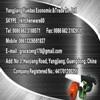 YANGJIANG YUEDAO ECONOMIC & TRADE CO.,LTD