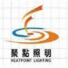 HEAP POINT LIGHTING