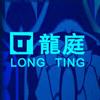 ZHEJIANG LONGTING DOORS CO.,LTD