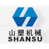QINGDAO SHANSU EXTRUSION EQUIPMENT CO., LTD