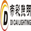 ZHONGSHAN DICAI LIGHTING CO.,LTD