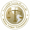 ATLAS LEGAL TRANSLATION