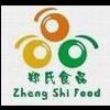 HUIZHOU ZHENGSHI FOOD CO.,LTD