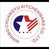 NINGBO CHUANGYU KITCHENWARE CO., LTD.