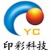 YC SCIENCE & TECHNOLOGY PRINTING CO.,LTD