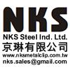 NKS STEEL IND. LTD.