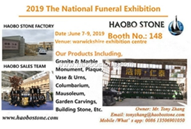 Haobo invites you to visit The National Funeral Exhibition