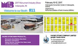 Haobo stone will attend 2017 Monument Industry Show