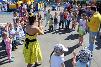 1 июня – праздник детства, лета, солнца!