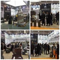 A successful ending for 17th Xiamen Stone Fair