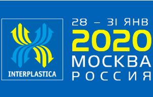 23-я международная специализированная выставка пластмасс и