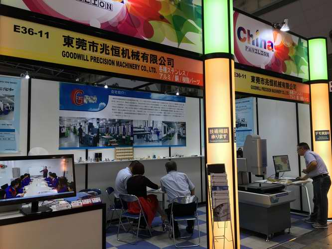 Manufacturing World Japan 2016 --on Booth