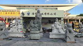 Haobo Stone will attend the 12th Xiamen Buddha Fair