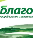 Huile de tournesol de colza tourteaux flexitank exportateur