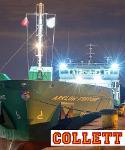 Ship's Services