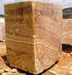 Голден Оникс Блок