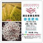 51% BB fertilizante