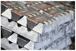 Алюминиевые чушки А0, А5, А7, АК7пч, АК12оч