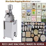 рисовый пирог машина (Хлебопекарная машина)