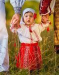 Costume Traditional Romania Copii