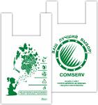 Compost series T-Shirt bags