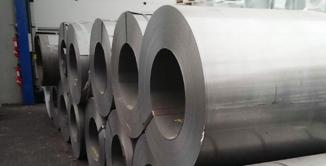 Cold-Rolled Coils