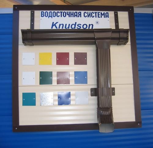 Водосточная система Knudson