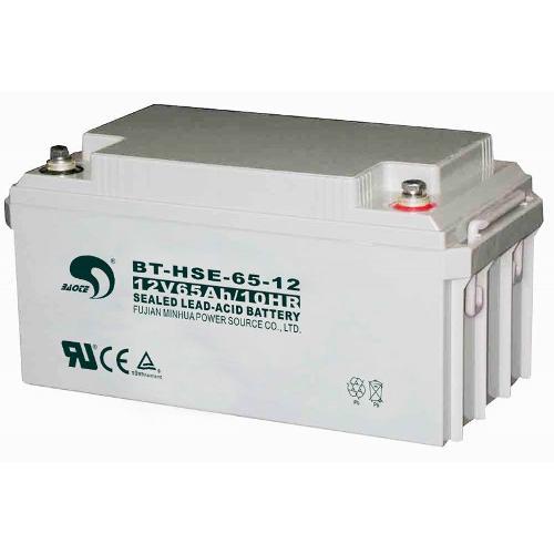 Maintenance Free Sealed Lead Acid Battery