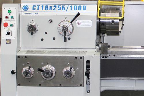 Konventionelle drehmaschinen ST16k20