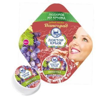 Зубная паста с экстрактом винограда