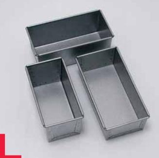 Formes de boîte pour la cuisson