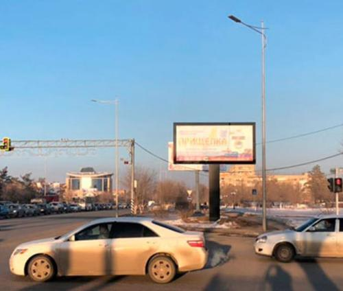 Сити-борд (билборд, сениор)