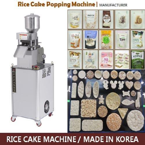 Macchina torta di riso (macchina da forno)