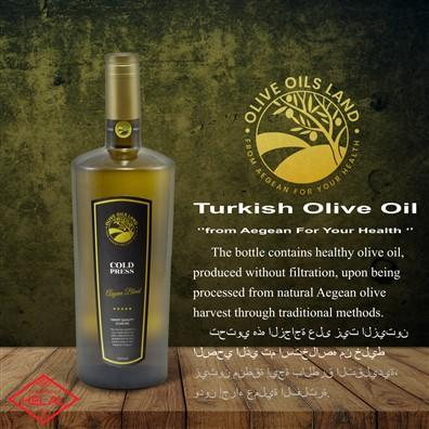 High Quality Turkish Olive Oil