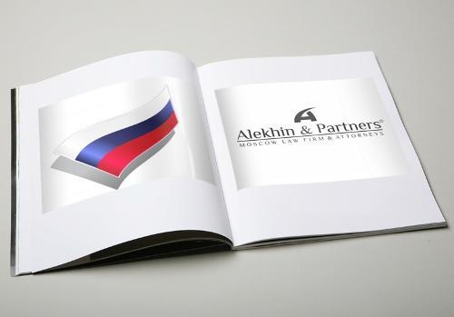 Юридические услуги в России