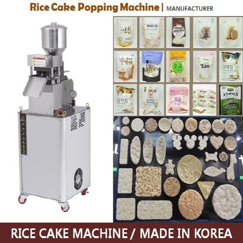 Rijstwafel machine (Bakery machine, Zoetwaren machine)