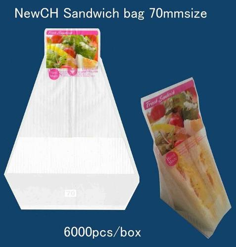 NewCH sandwich bag.There are various sizes.