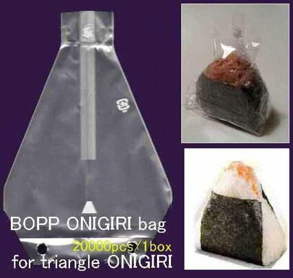 Triangular ONIGIRI packaging bag.