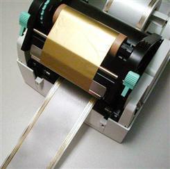 Imprimantes pour rubans