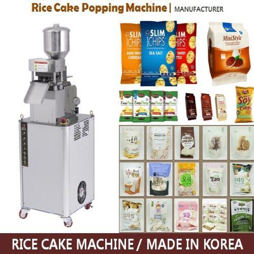 Machine à boulangerie (Machine à gâteau de riz)