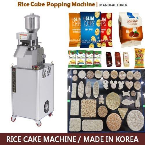 Máquina de la confitería (Máquina de la torta del arroz)